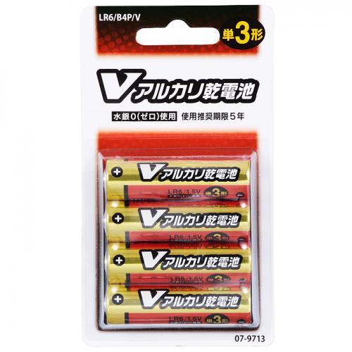 単3乾 Vアルカリ乾電池 4本入 LR6/B4P/V 07-9713