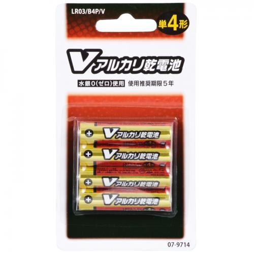 単4形 Vアルカリ乾電池 4本入 LR03/B4P/V 07-9714