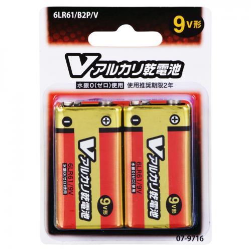 アルカリ乾電池 9V形 2個パック /B2P/V_6LR61/B2P/V 07-9716