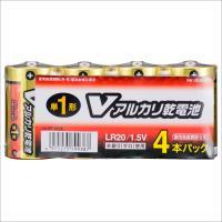 単1形 Vアルカリ乾電池 4本入 LR20/S4P/V 07-9938