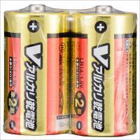単2形 Vアルカリ乾電池 2本入 LR14/S2P/V 07-9940