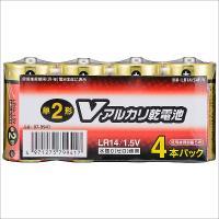 単2形 Vアルカリ乾電池 4本入 LR14/S4P/V 07-9941