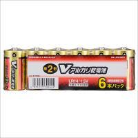 単2形 Vアルカリ乾電池 6本入 LR14/S6P/V 07-9942