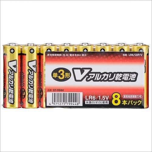 単3形 Vアルカリ乾電池 8本入_LR6/S8P/V 07-9944