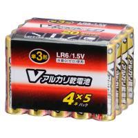 単3形 Vアルカり乾電池 20本入 LR6/S20P/V 07-9946