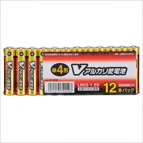 単4形 Vアルカリ乾電池 12本入 LR03/S12P/V 07-9949