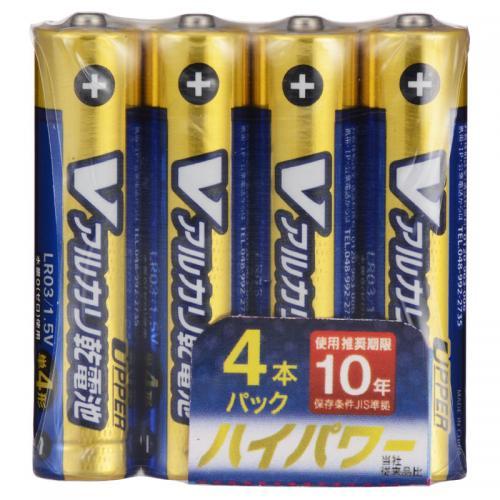 単4形 Vアルカリ乾電池UPPER 10年保存可能 ハイパワー 4本入 LR03/S4P/U 07-9966