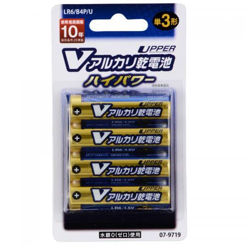 単3形 Vアルカリ乾電池UPPER 10年保存可能 ハイパワー 4本入 LR6/B4P/U 07-9719