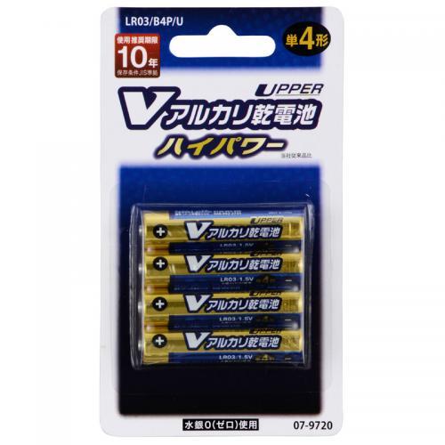 単4形 Vアルカリ乾電池UPPER 10年保存可能 ハイパワー 4本入 LR03/B4P/U 07-9720