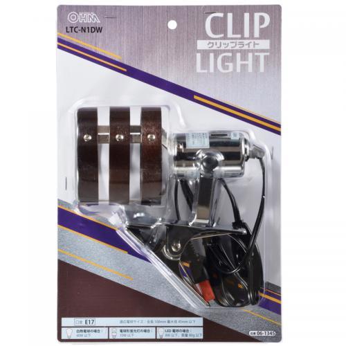 クリップライト ウッドリング ダークブラウン E17【電球別売】_LTC-N1DW 06-1345