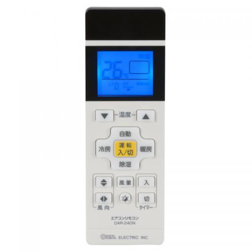 エアコンリモコン 汎用 国内主要メーカー13社対応 タイマー付き OAR-240N 03-2400 OHM