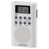AudioComm ワイドFM対応 DSP ポケットラジオ ホワイト RAD-P3745S-W 07-8661