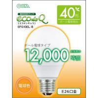 エコデンキュウ 電球形蛍光灯 ボール球 E26 40形相当 電球色 EFG10EL/8 OHM 06-0273