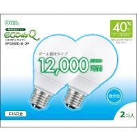 エコデンキュウ 電球形蛍光灯 ボール球 E26 40形相当 昼光色 2個入 EFG10ED/8-2P OHM 06-0276