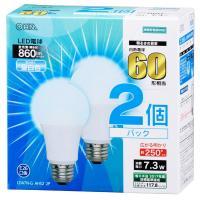 LED電球 一般電球形 E26 60形相当 昼白色 2個入 7.3W 860lm 広がる明かり 112mm OHM 密閉器具対応 LDA7N-G AH52 2P 06-0618