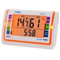 デジタル温湿度計 インフルエンザ/熱中症注意機能付き TEM-D01-W 08-0070 OHM