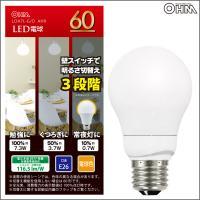 LED電球 一般電球形 E26 60形相当 電球色 7.3W 851lm 広配光 107mm OHM 明るさ切替 密閉器具対応 LDA7L-G/D AH9 06-0108