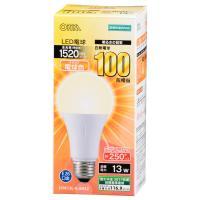 LED電球 一般電球形 E26 100形相当 電球色 13W 1520lm 広がる明かり 124mm OHM 密閉器具対応 LDA13L-G AH52 06-3288