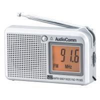 AudioComm AM/FM 液晶表示ハンディラジオ ヨコ型 ワイドFM FM補完放送 RAD-P5130S-S 07-8676