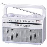 【送料無料】AudioComm ラジオ付き耳もとスピーカー ワイヤレス ホワイト RAD-M067Z-W 07-9806