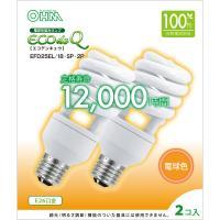 エコデンキュウ 電球形蛍光灯 スパイラル形 100形相当 E26 電球色 2個入 EFD25EL/18-SP-2P OHM 06-0279