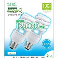 エコデンキュウ 電球形蛍光灯 スパイラル形 100形相当 E26 昼光色 2個入 EFD25ED/18-SP-2P OHM 06-0280