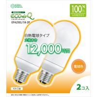 エコデンキュウ 電球形蛍光灯 一般電球形 100形相当 E26 電球色 2個入 EFA25EL/18-2P OHM 06-0287