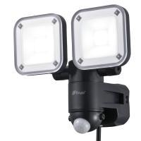 【送料無料】LEDセンサーライト コンセント式 2灯 LS-A2165B-K 07-9920