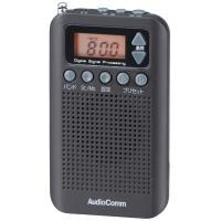 FMステレオ/AMポケットラジオ DSP ワイドFM ブラック RAD-P350N-K AudioComm 07-8185