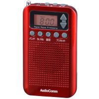 AudioComm FMステレオ/AMポケットラジオ DSP ワイドFM レッド RAD-P350N-R 07-8186