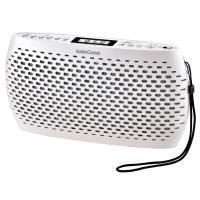 【送料無料】AudioComm ポータブルCD/MP3/ラジオ ホワイト RCR-90Z-W 07-9809