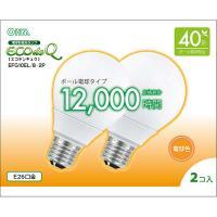 【20個セット】送料無料 エコデンキュウ 電球形蛍光灯 ボール球 E26 40形相当 電球色 EFG10EL/8 OHM st-0275