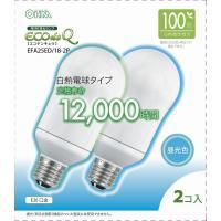 【20個セット】送料無料 エコデンキュウ 電球形蛍光灯 一般電球形 E26 100形相当 昼光色 EFA25ED/18 OHM st-0288