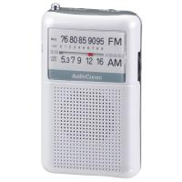 ポケットラジオ ワイドFM ホワイト AudioComm_RAD-P122N-W 07-8851