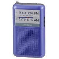 ポケットラジオ ワイドFM ブルー AudioComm_RAD-P122N-A 07-8854