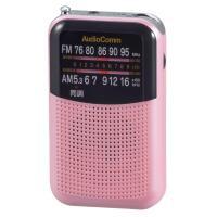 AudioComm AM/FMポケットラジオ ワイドFM ピンク_RAD-P125N-P 07-8953