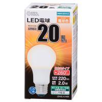 LED電球 一般電球形 E26 20形相当 2.0W 220lm 電球色 全方向タイプ 106mm OHM 密閉器具対応 LDA2L-G-AG5 06-1731