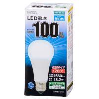 LED電球 一般電球形 E26 100形相当 13.2W 1560lm 昼白色 全方向タイプ 128mm OHM 密閉器具対応 LDA13N-G AG5 06-1738