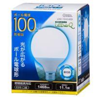 LED電球 ボール電球形 E26 100形相当 1468ルーメン 11W  昼光色 広配光250° 密閉器具対応 LDG11D-G AS9 06-0760