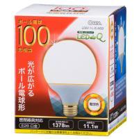 LED電球 ボール電球形 E26 100形相当 1378ルーメン11W 電球色 広配光250° 密閉器具対応 LDG11L-G AS9 06-0759