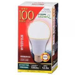 LED電球 一般電球形 E26 100形相当 12W 電球色 1553lm 広配光 密閉器具対応 124mm LEDdeQ LDA12L-G AH9 06-0785 OHM オーム電機