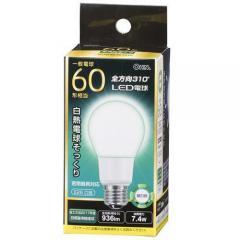 LED電球 E26 60形相当 全方向 密閉器具対応 昼白色_LDA7N-G AG92 06-1938