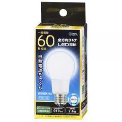 LED電球 E26 60形相当 全方向 密閉器具対応 昼光色_LDA7D-G AG92 06-1939