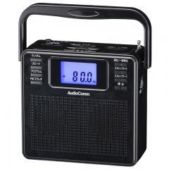 ポータブルCDプレーヤー ステレオCDラジオ ワイドFM ブラック AudioComm_RCR-500Z-K 07-8956