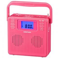 ポータブルCDプレーヤー ステレオCDラジオ ワイドFM ピンク AudioComm_RCR-500Z-P 07-8957