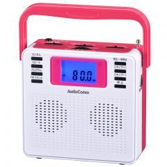 ポータブルCDプレーヤー ステレオCDラジオ ワイドFM ミックスカラー AudioComm RCR-500Z-MIX 07-8958