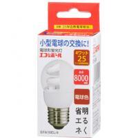 エコなボール 電球形蛍光灯 一般電球形 E26 25形相当 電球色 EFA10EL/4 OHM 04-3205