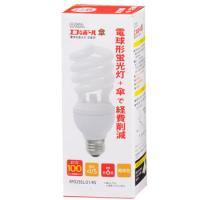 エコなボール傘 電球形蛍光灯 交換球 スパイラル形 E26 100形相当 電球色 EFD25EL/21/KS OHM 04-8358