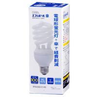 エコなボール傘 電球形蛍光灯 交換球 スパイラル形 E26 100形相当 昼光色 EFD25ED/21/KS OHM 04-8359