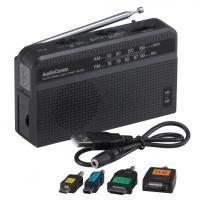 【送料無料】AudioComm スマートフォン対応 手回しラジオライト 発電式ラジオ RAD-V945N 07-7945